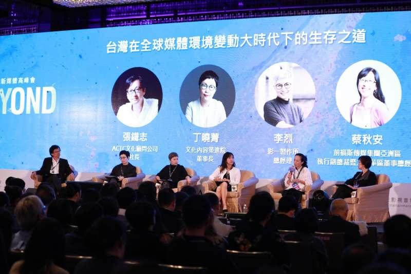 新媒體暨影視音發展協會(NMEA)25日舉辦亞洲新媒體高峰會,從日本動畫業到台灣電視台的業者皆提到,「短片」、「碎片化」資訊為現今影視內容主流。(NMEA提供)