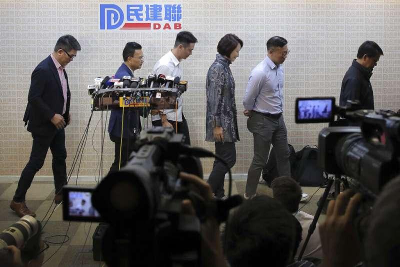 香港建制派政黨在本屆區議會選舉大敗,民建聯的政治人物召開記者會對支持者道歉。(美聯社)
