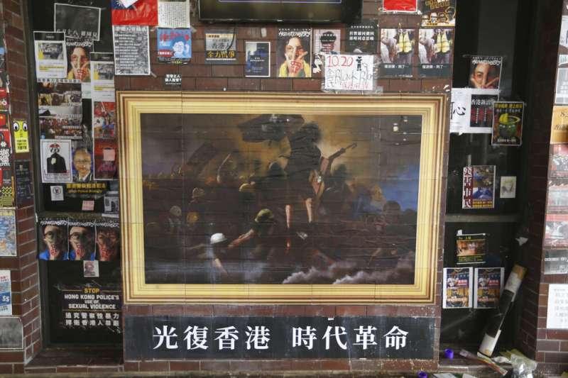 光復香港,時代革命。(美聯社)