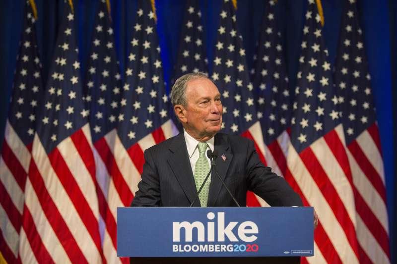 美國紐約市前市長彭博正式加入2020年總統大選(AP)