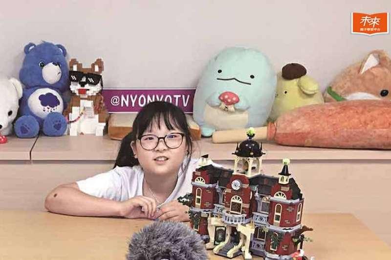 如果你問身邊的小小孩,平常最愛看什麼節目?他很可能回答「妞妞TV(NyoNyoTV)」。(圖/《未來Family》提供)