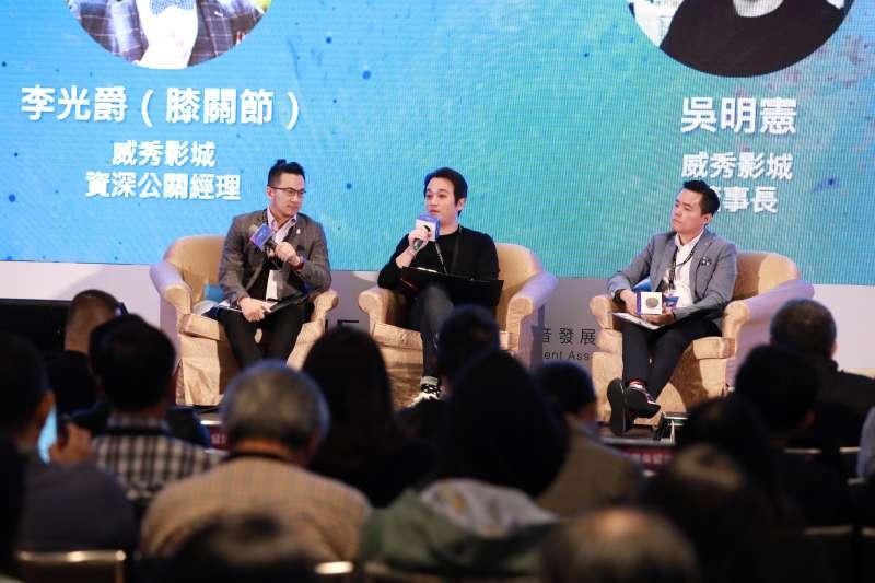 新媒體暨影視音發展協會(NMEA)舉辦為期2日的亞洲新媒體高峰會,26日由影評人李光爵(左起)、威秀影城董事長吳明憲、秀泰集團總經理廖偉銘對談對談「OTT時代下電影院的因應策略」。(NMEA提供)