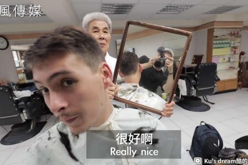 法國人勇闖台灣傳統理髮店,剪完搖身一變成為時尚型男,尊榮服務更讓他大讚好滿意