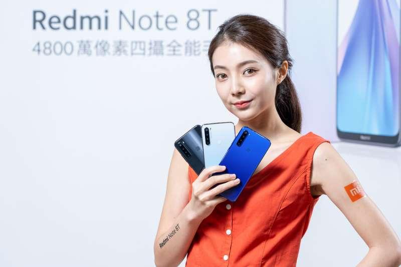 小米台灣於今(27)日宣布超強性價比全民機Redmi Note 8T正式登台,並於11月29日正式開賣 (圖/小米台灣)