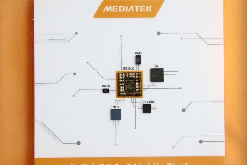 聯發科發表5G晶片SoC「天璣1000 」(圖片來源:周岐原攝)