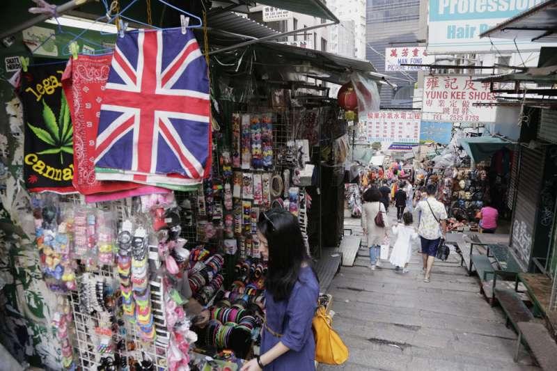香港的多元文化和國際化,是中國絕大多數的地方都還無法企及的。(新新聞資料照)
