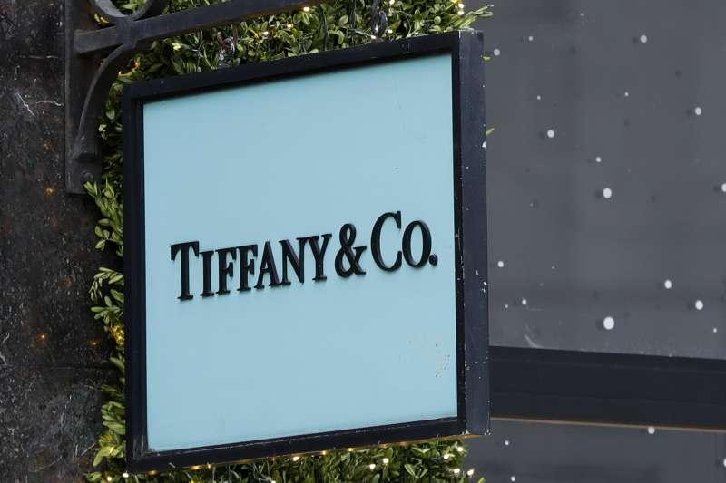 路易威登集團(LVMH)於去年收購百年珠寶品牌蒂芙尼(Tiffany)。(AP)