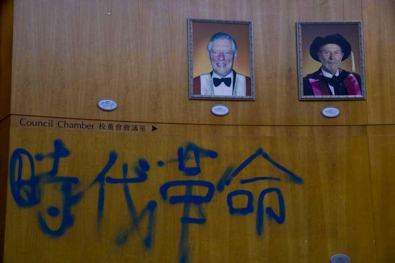 香港理工大學校園內部的狀況。(美聯社)