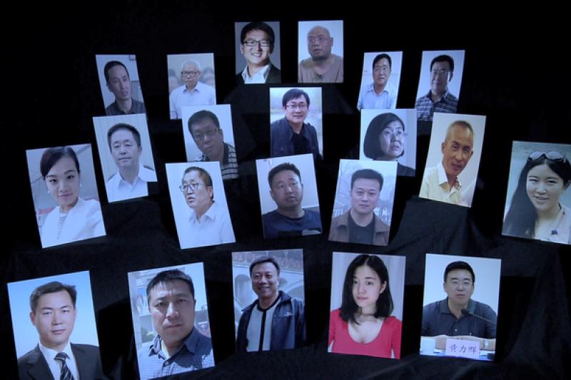 開幕單元強國黑幕,取自紀錄片《消失的律師》。(圖/公視提供)