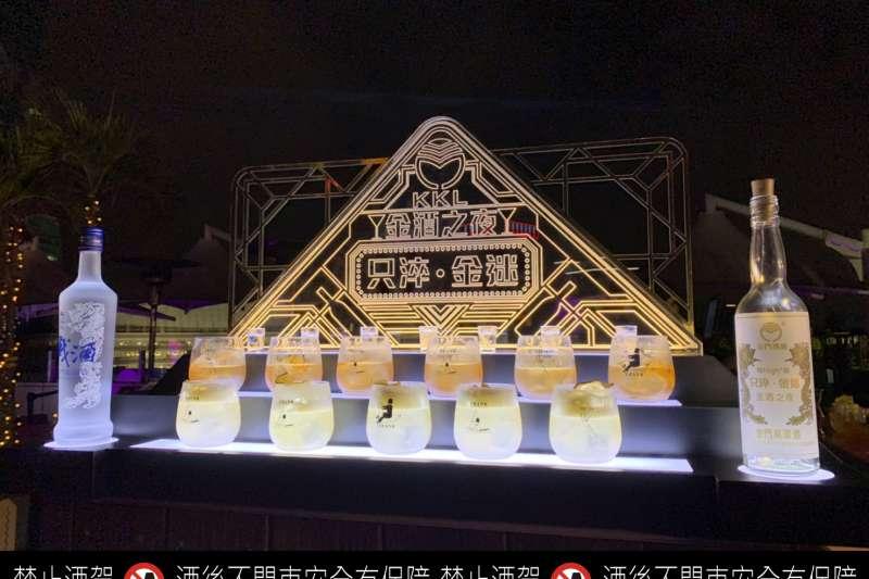 金門酒廠推出「只淬·金迷」金酒之夜及金酒月活動,只淬煉最不凡的匠藝,陶醉於奢華金迷的酒吧中。(圖/金門酒廠提供)