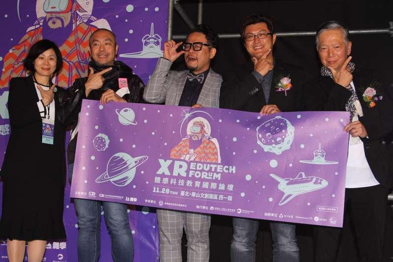 「XR EduTECH體感科技教育國際論壇」華山登場。(圖/經濟部提供)