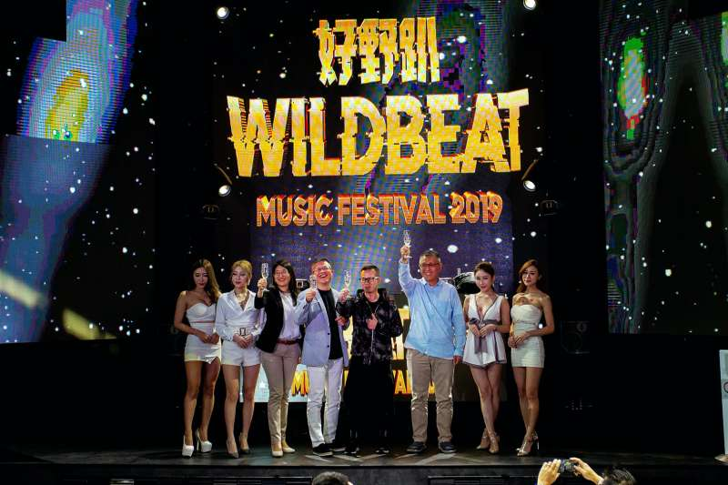 紅星娛樂及OQR優票公司共同宣布「WILDBEAT好野趴電子音樂節」將於12月中舉行。(圖/紅星娛樂提供)