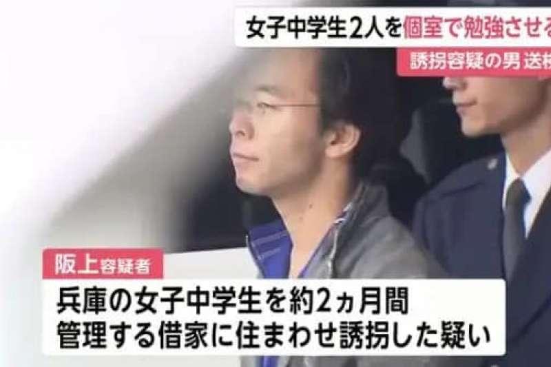 涉嫌誘拐國中女生離家的阪上裕明。