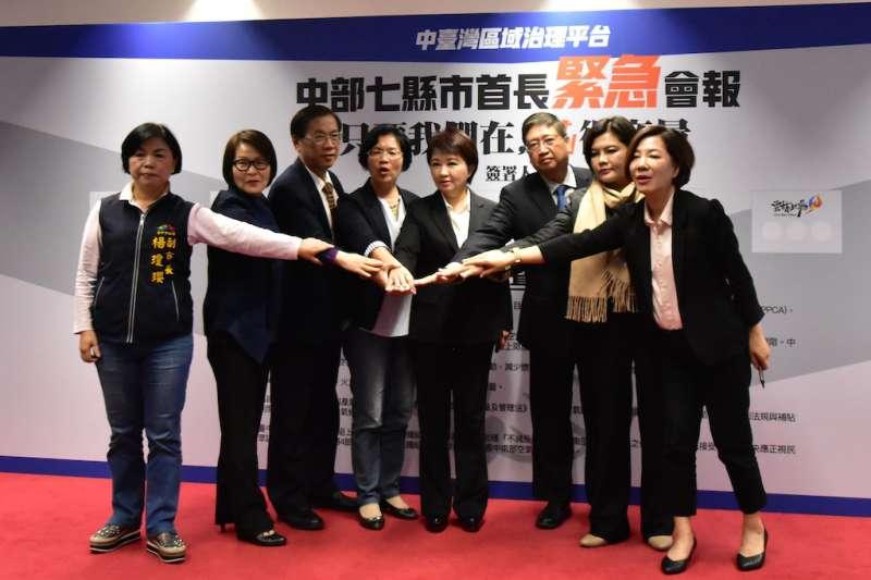 中台灣7縣市首長一起向中央發聲,呼籲中央正視縣市反對放寬中火燃煤量的聲音。(圖/新竹縣政府提供)