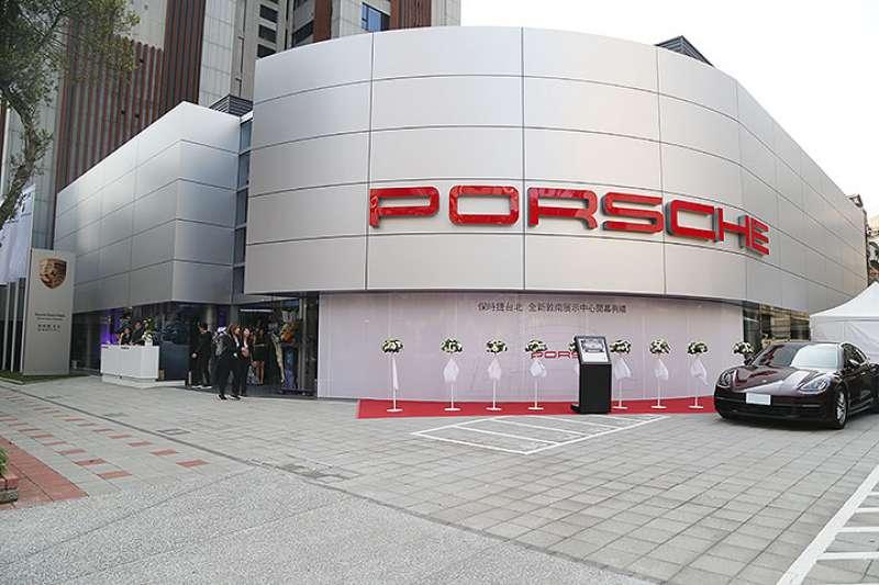 汎德永業旗下 Porsche 臺北市敦南展示中心。(圖片取自u-car)