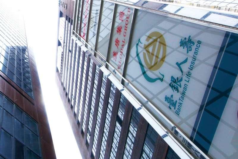 新的國際財務報導準則上路,將對壽險業者造成衝擊。(郭晉瑋攝)
