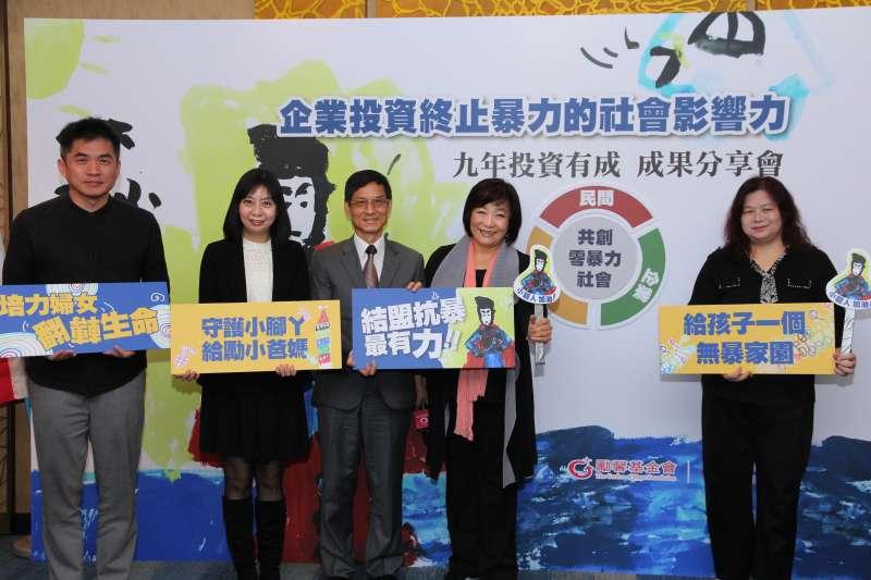 勵馨基金會分享「民間、企業、政府」結盟的成功經驗,邀請社會大眾一起踏上合作道路,從根本處落實人權、為台灣社會帶來正面的影響力。(圖/勵馨基金會提供)
