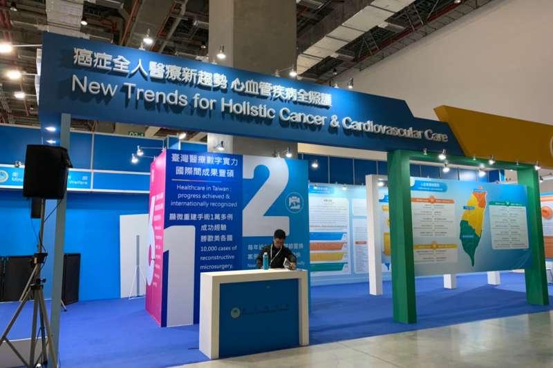 台灣國際醫療特色旗艦主題館開幕活動