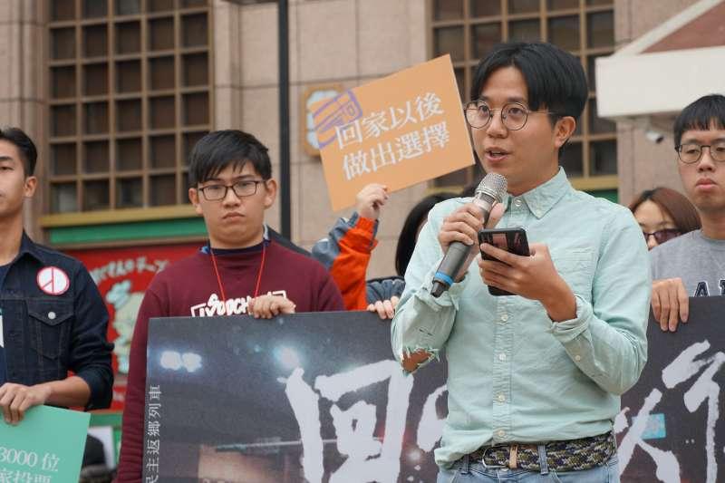 20191208-臺灣青年民主協會於8日舉行「『回家以後』——2020青年民主返鄉列車」記者會,秘書長張育萌發言。(臺灣青年民主協會提供)