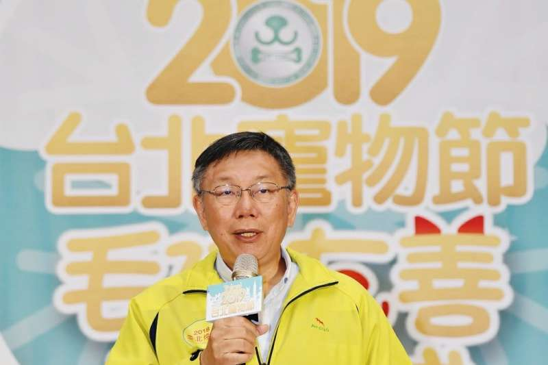 媒體人陸之駿9日晚間再爆料,表示台北市長柯文哲(見圖)用「令人不敢恭維」的方式,在整合第3勢力。(取自台北市政府)