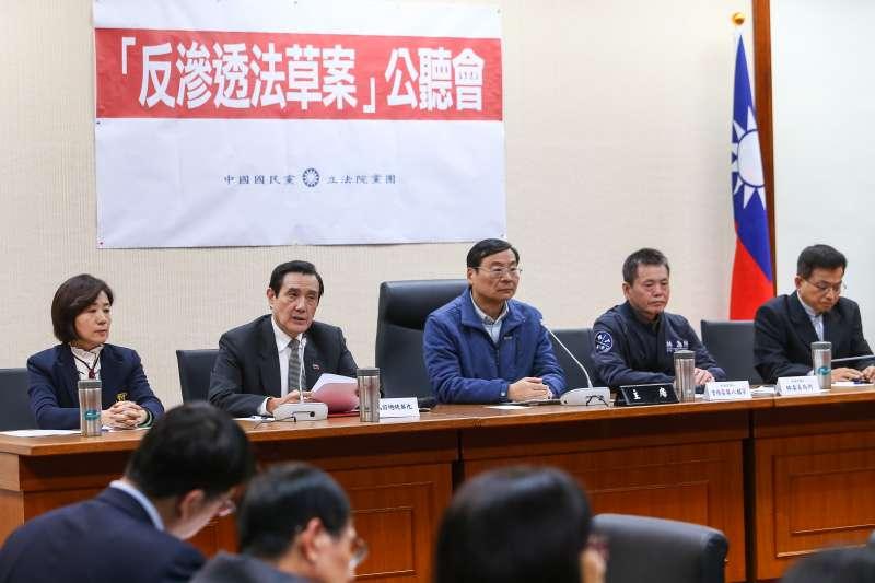 20191210-前總統馬英九(左二)10日出席立法院國民黨團「反滲透法草案」公聽會。(顏麟宇攝)