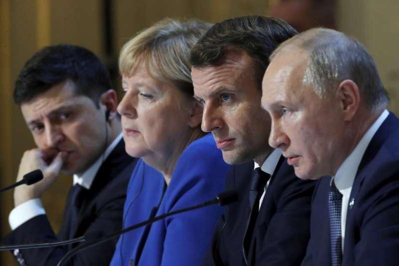 烏東衝突、俄烏衝突,依循「諾曼第模式」,在德國總理梅克爾、法國總統馬克宏居中斡旋下,俄羅斯總統普京9日與烏克蘭總統哲連斯基會面,同意停火。(AP)