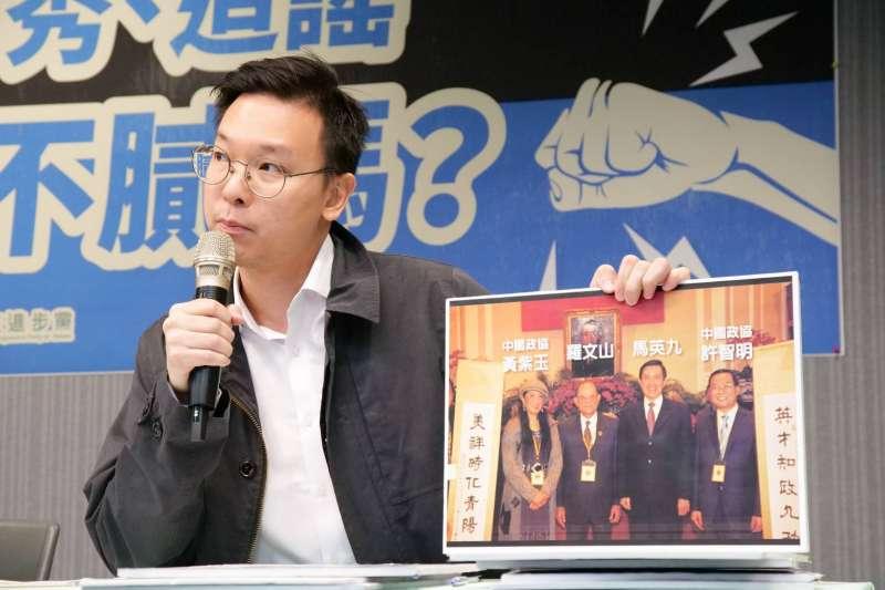針對國民黨黨團召開《反滲透法》公聽會,轟民進黨催狂魔,民進黨舉行記者會反擊。圖為副秘書長林飛帆。(民進黨中央提供)