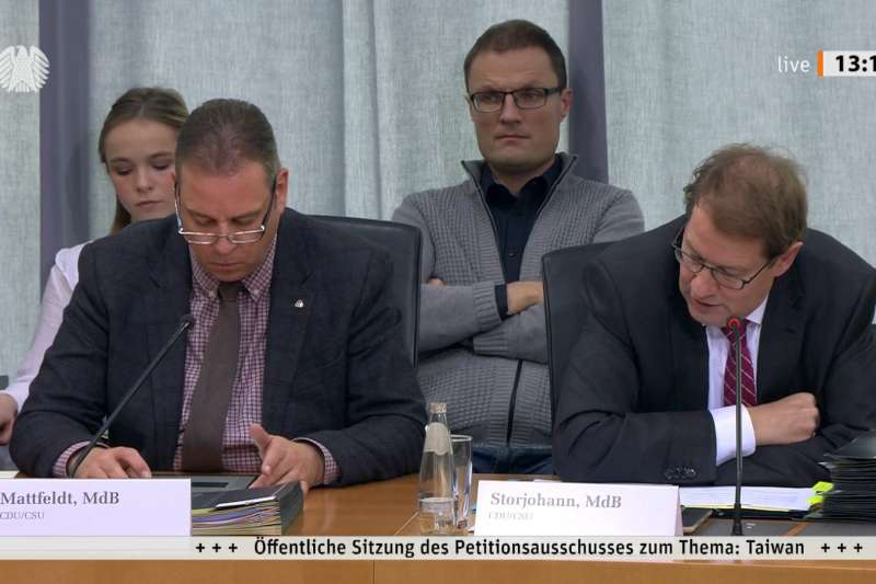 2019年12月9日,德國國會請願委員會舉行與台灣建交請願案的公聽會。(擷取自公聽會直播影片)