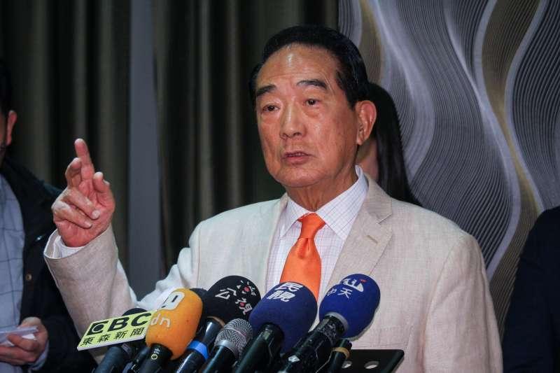 20191211-親民黨總統參選人宋楚瑜出席促進觀光產業座談會,於會後接受聯訪。(蔡親傑攝)