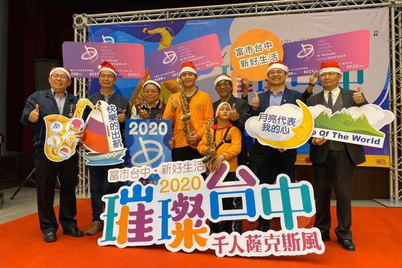 迎接2020台灣燈會,千人后里齊奏薩克斯風15日登場。(圖/臺中市政府提供)