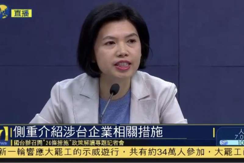 中國國台辦發言人朱鳳蓮。(截自鳳凰衛視)
