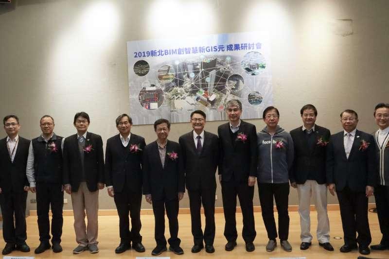 新北市副市長陳純敬(中)和出席「2019新北BIM創智慧新GIS元」成果研討會專家學者合影。  (圖/新北市工務局提供)