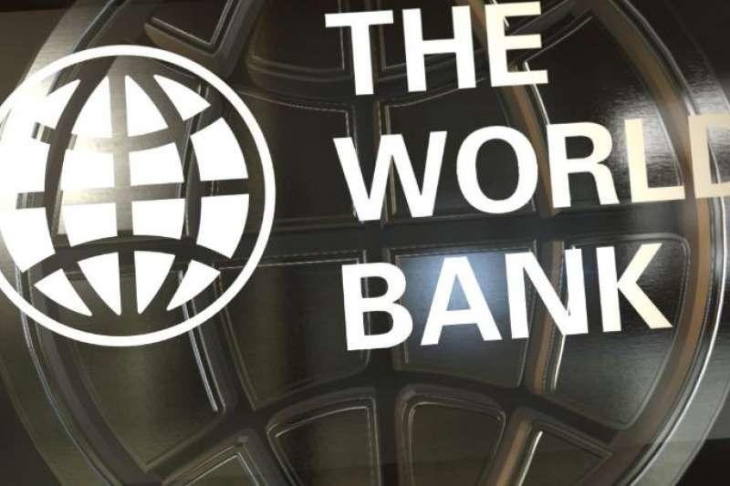 世界銀行表示,全球經濟在2020年收縮4.3%後,今年有望增長4%。(資料照,AP)