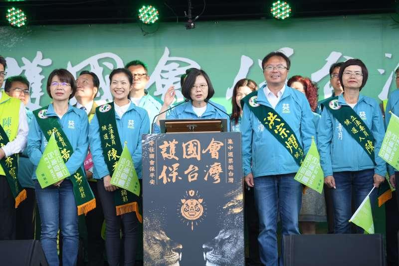 蔡英文說:「台灣經濟目前處在過去20年來的最好狀態」,問題是?您相信民進黨?相信蔡英文能讓我們未來過好日子嗎?(資料照,蔡英文連任辦公室提供)