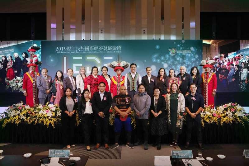 「2019原住民族國際經濟發展論壇」集結本國、加拿大、紐西蘭、澳洲、菲律賓、孟加拉、馬來西亞、泰國、義大利等逾29位國內外講者共襄盛舉。(圖/原住民委員會提供)