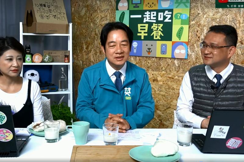 民進黨副總統候選人賴清德(中)18日接受英辦節目《一起吃早餐》專訪時表示,國民黨的文化氛圍「把歧視當有趣」。(取自《一起吃早餐》直播影片畫面)