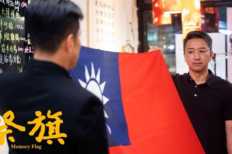 作者認為,國族意識被操作對立,是台灣不同年齡層現今價值觀產生嚴重衝突的原因。圖為《祭旗》劇照。(取自祭旗臉書)