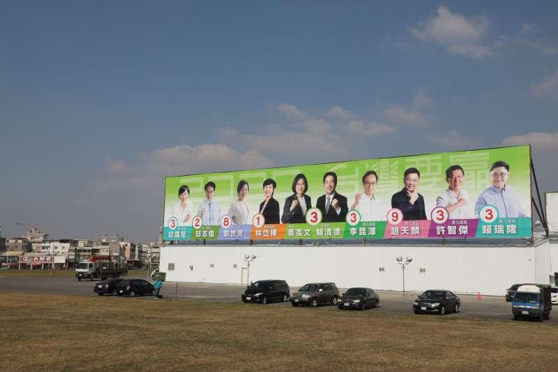 多位民進黨高雄市立委21日將以個人身分參與1221WeCare台灣大遊行。(翻攝自蔡英文賴清德高雄市競選總部)