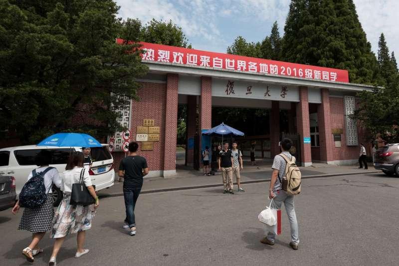 中國上海復旦大學。(AP)