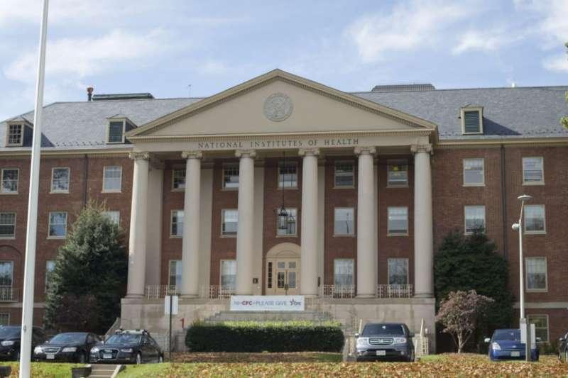 美國國家衛生研究院在馬里蘭州貝塞斯達的大樓。(美聯社)