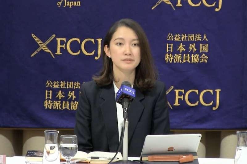 去年底民事判決出爐後,獲判勝訴的伊藤詩織於日本外國特派員協會召開記者會。(翻攝Youtube)