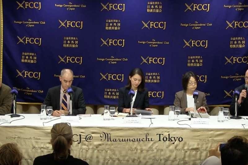 在民事判決出爐後,獲判勝訴的原告伊藤詩織在日本外國特派員協會召開記者會。(翻攝Youtube)