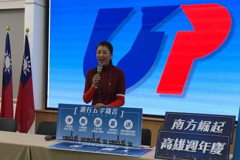 國民黨總統候選人韓國瑜競選辦公室副執行長許淑華(見圖)20日召開記者會,發布韓國瑜第2首競選歌曲。(韓國瑜辦公室提供)