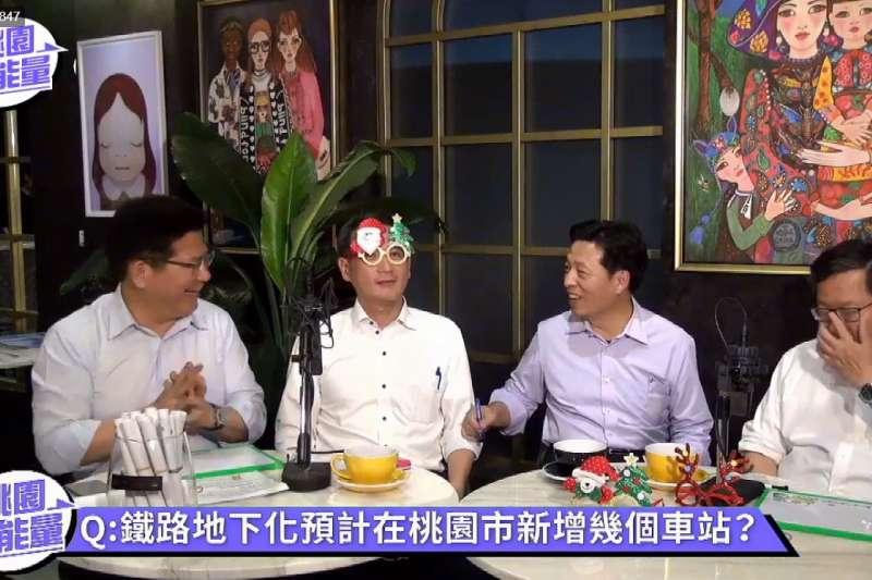 鄭寶清(右二)直播中仍不忘與林佳龍討論桃園交通建設的細節。(圖/鄭寶清國會辦公室提供)