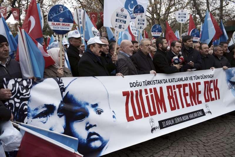 中國政府多加迫害新疆維吾爾人及其他少數民族,圖為土耳其民眾發起聲援活動。(AP)
