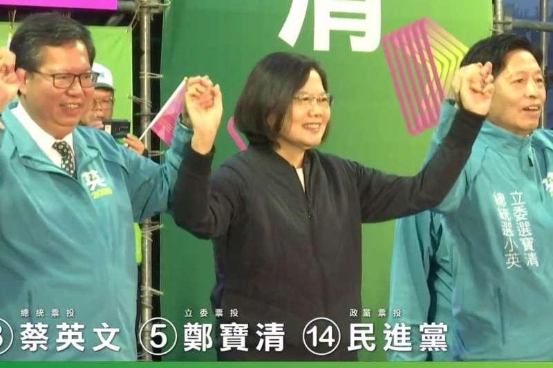 總統蔡英文出席鄭寶清竟總成立晚會指出,國會過半,鄭寶清就是關鍵中的關鍵。(圖/鄭寶清國會辦公室提供)