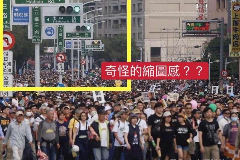 台北市議員游淑慧質疑,《中央社》拍攝的罷韓隊伍照有奇怪的縮圖感。(取自游淑慧臉書)