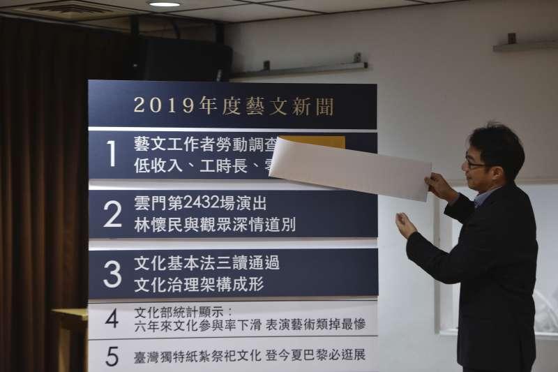 20191223-2019年度十大藝文新聞23日揭曉。圖為台北藝術大學藝術行政與管理研究所所長于國華。(北藝大藝管所提供)
