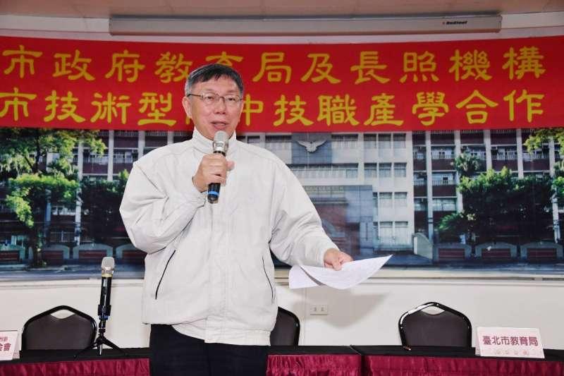 民眾黨主席、台北市長柯文哲(見圖)23日出席北市推動高職照顧服務科連結照服機構的產學合作簽約儀式。(取自台北市政府官網)