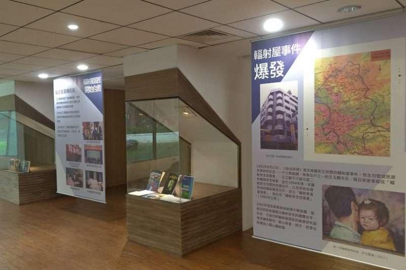 2019年輻射安全演講與展覽。(台灣輻射安全促進會提供)